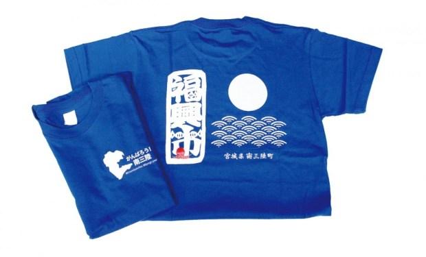 福興市50回記念 Tシャツ限定発売