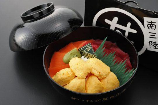 今週のイチ丼!「オーイング菓子工房 Ryo」のキラキラ丼!