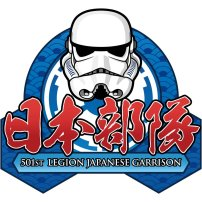 501st.logo