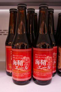 海鞘エール!ホヤファン待望の本場南三陸のホヤを使った琥珀色のクラフトビールが復活!