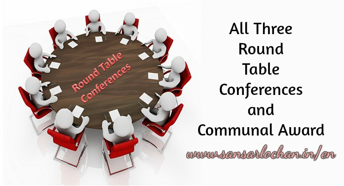 round table conference short note