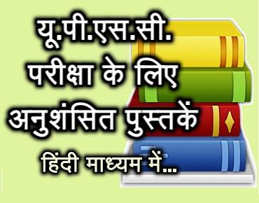Gandhi Autobiography In Hindi Pdf