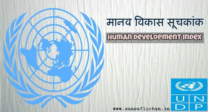 undp_hindi
