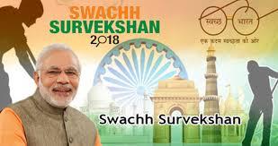 Swachh-Survekshan-Grameen-2018