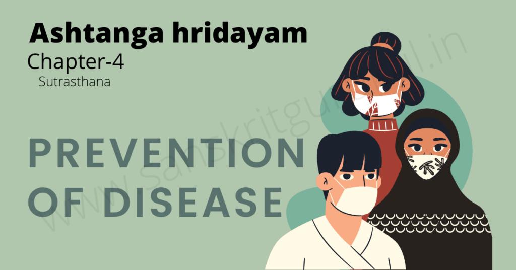 Prevention of disease, ashtanga hridayam, Bams, Sutrasthana chapter 4