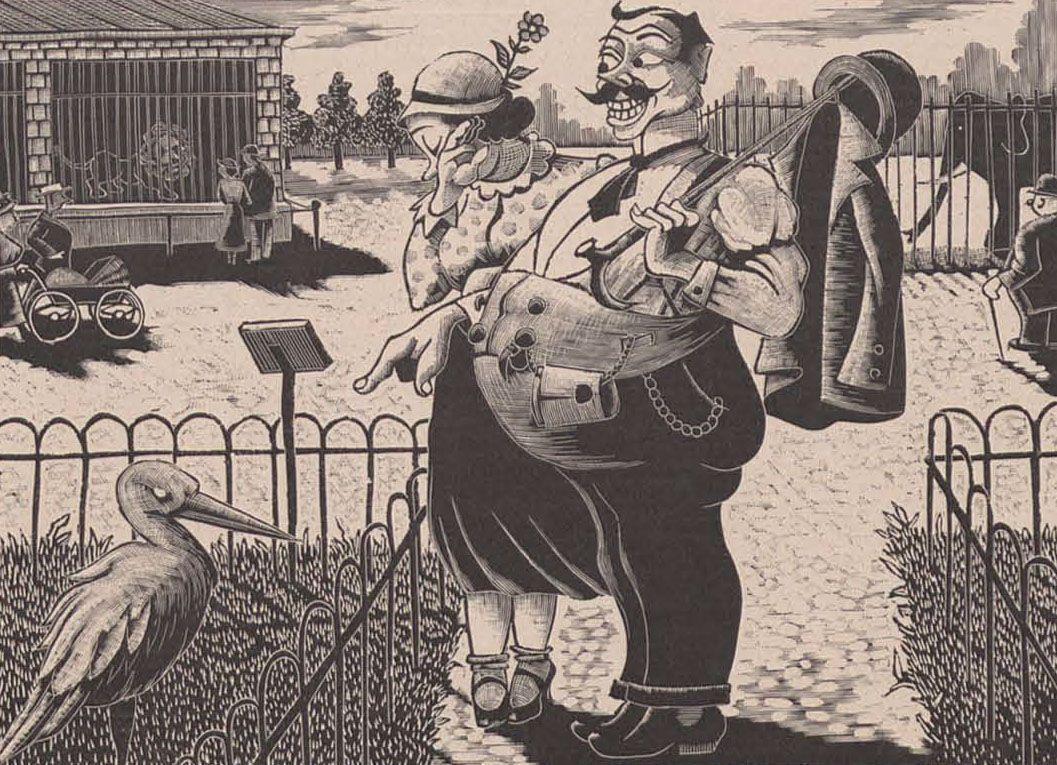 (1933) Ausrede