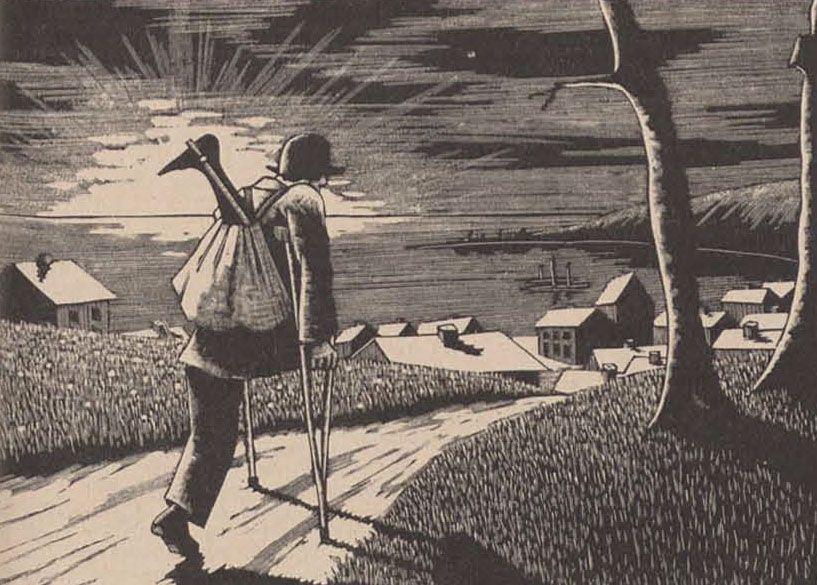 Das neue bein (1931)
