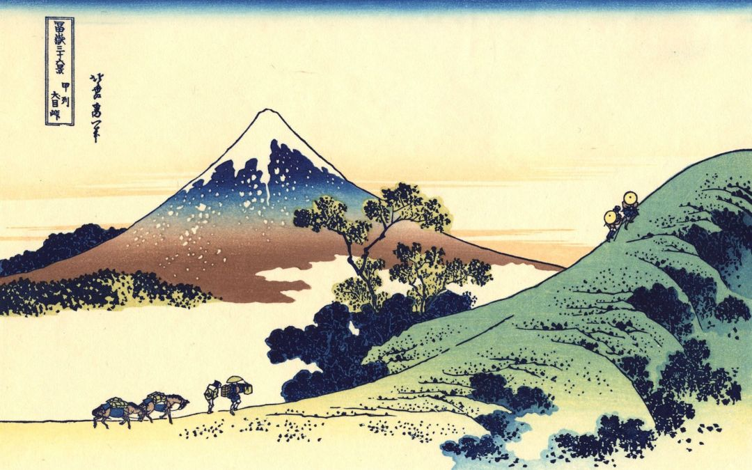 Hokusai animado