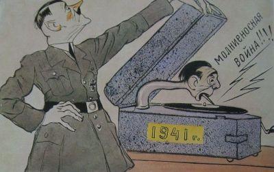 blitzkrieg-1943