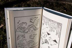 hokusai-imagen-04