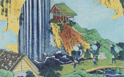 Presentación «La estampa japonesa» (19 de diciembre, Museo de Zaragoza)