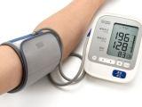 Comment faire baisser la tension artérielle?