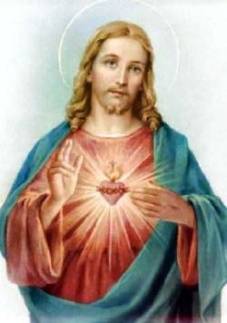 Srce Jezusovo
