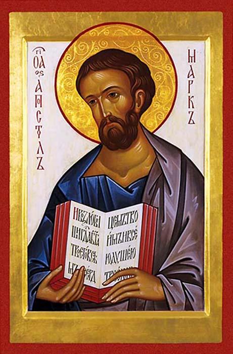 Saint Marc l'évangeliste dans images sacrée