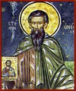 sveti Štefan mlajši