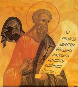 sveti Mihej prerok