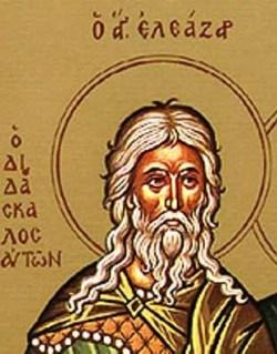 sveti Eleazar