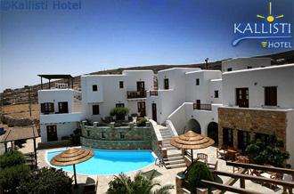 Folegandros Hoteles Apartamentos Habitaciones Folegandros