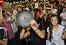 Photo of Realizan cacerolazo en apoyo a la procuradora Miriam Germán