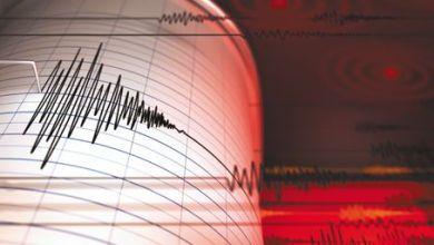 Photo of Terremoto de 3,9 en escala Richter sacudIó este jueves oeste de Haití