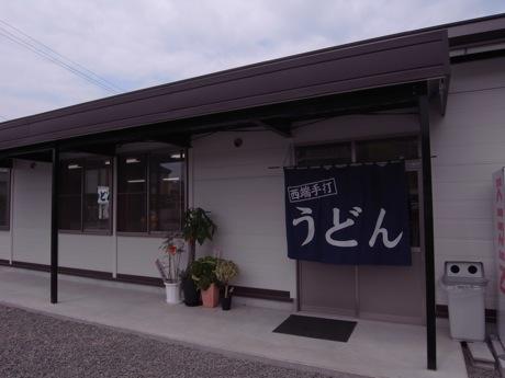 上戸 観音寺店