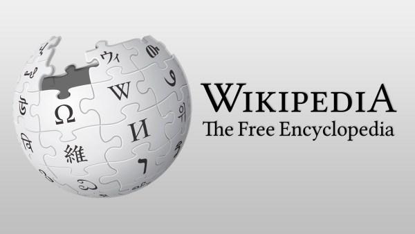 Il logo della Wikipedia