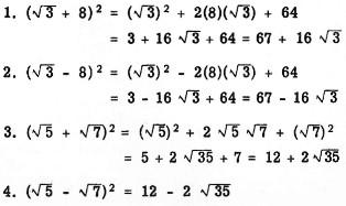 Resultado de imagen para binomios ejemplos