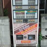 ダイドー自販機