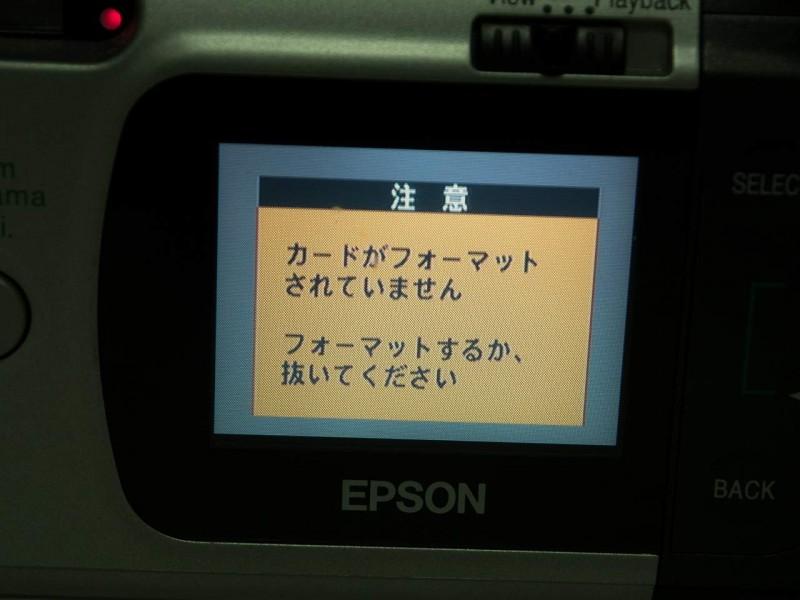 P8120323