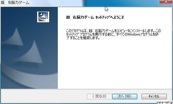 WSV000319