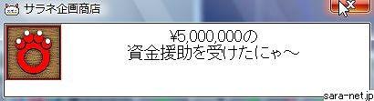WSV000761