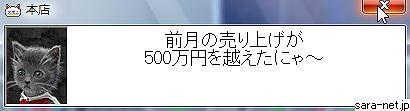 WSV000768