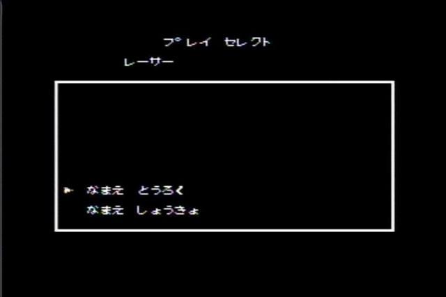 th_20130211-205852_060