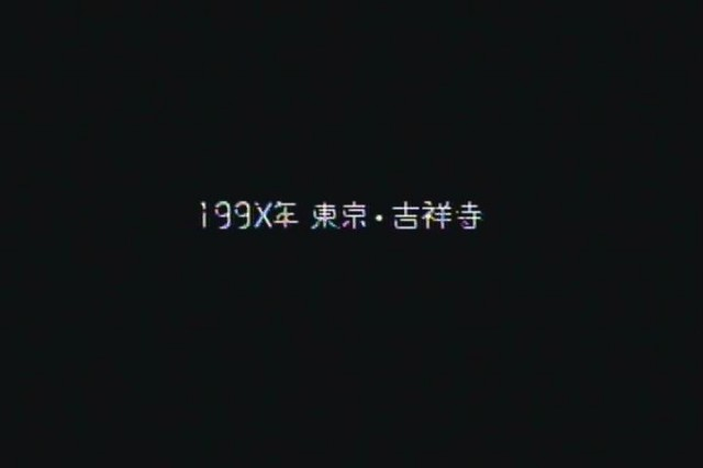 20130325-193302_214
