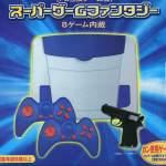 [ゲハ]N/B スーパーゲームファンタジー ES-3010(ファミコン互換機)