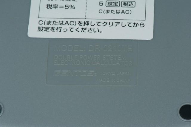 DSC_7896
