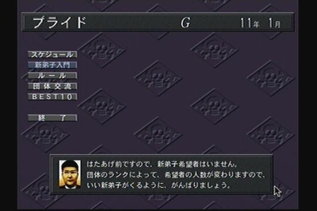 20130924-015117_797
