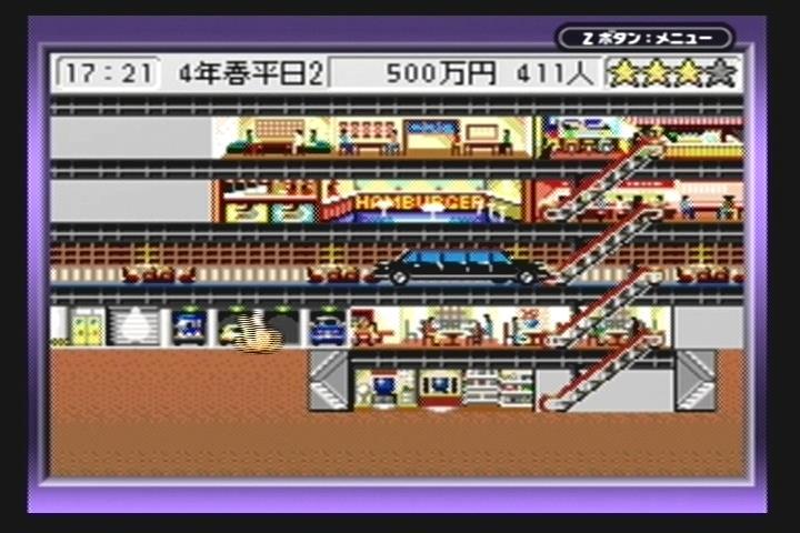 [ゲプ]任天堂/ビバリウム/GBA:The Tower SP:プレイ記 第八夜