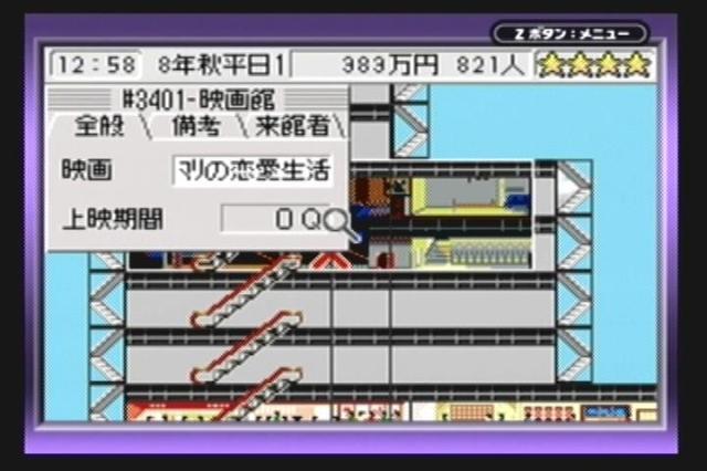 20131126-002435_853
