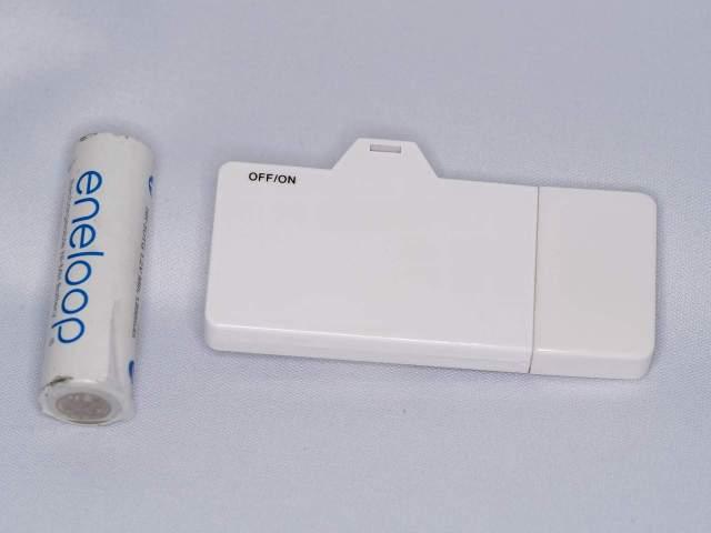 P2060134