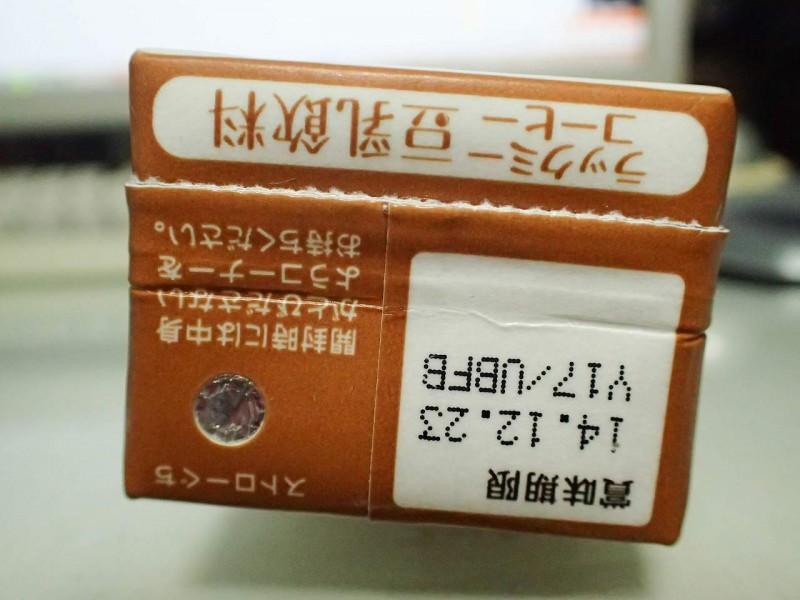 PB270409
