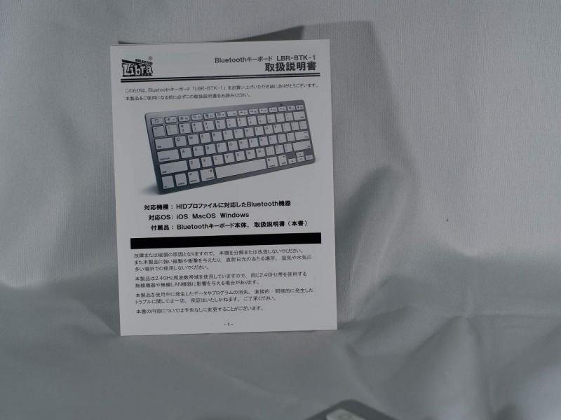 P7305165