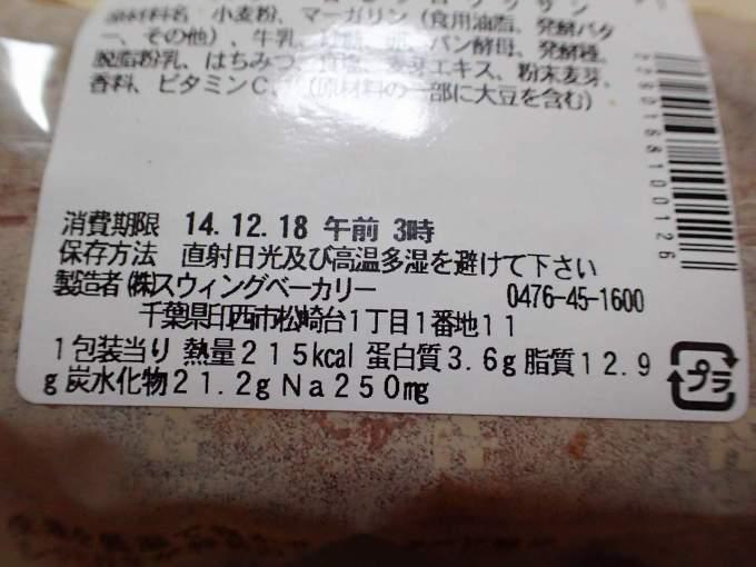 PC170031