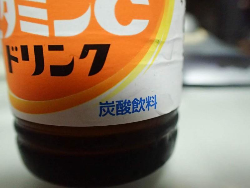 PC250051