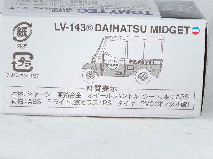 P1032319