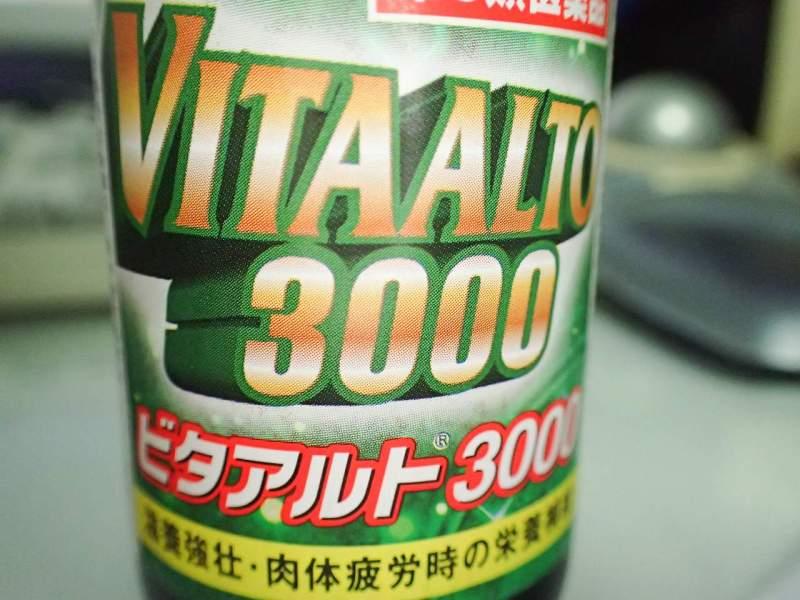 P5020975