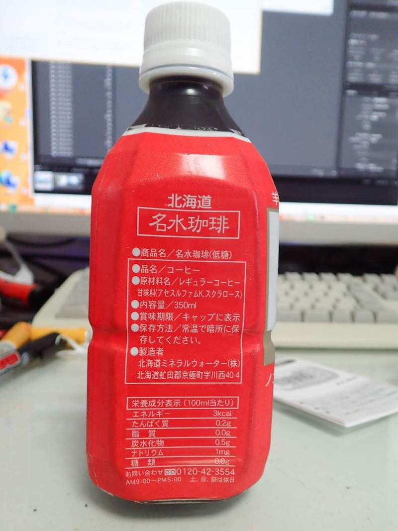 P8050205