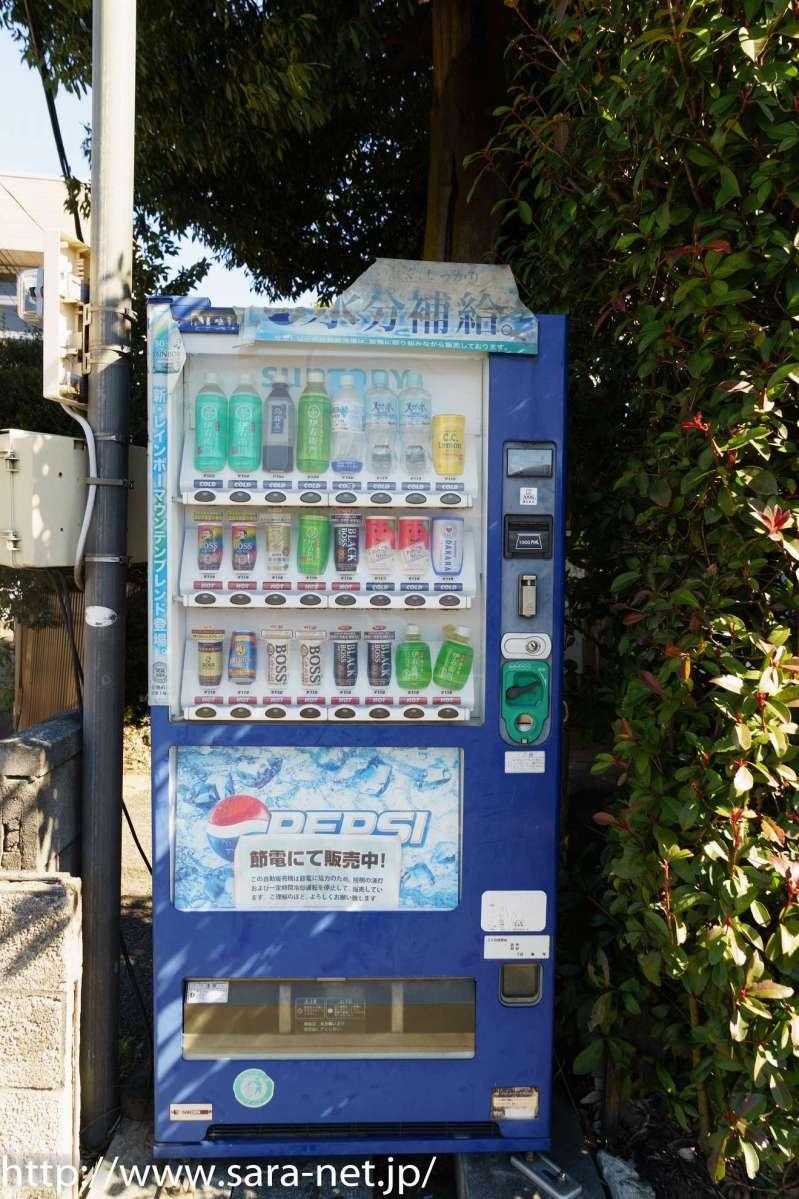 {写}ジハンキ/サントリー ペプシ自販機/埼玉県上尾市日の出
