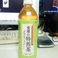 {飲}えひめ飲料/愛媛の特煎茶