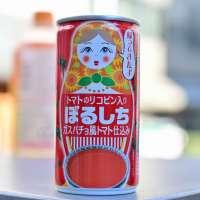 飲●東京八粋堂/トマトのリコピン入りぼるしち ガスパチョ風トマト仕込み